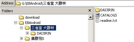 filestruct.jpg