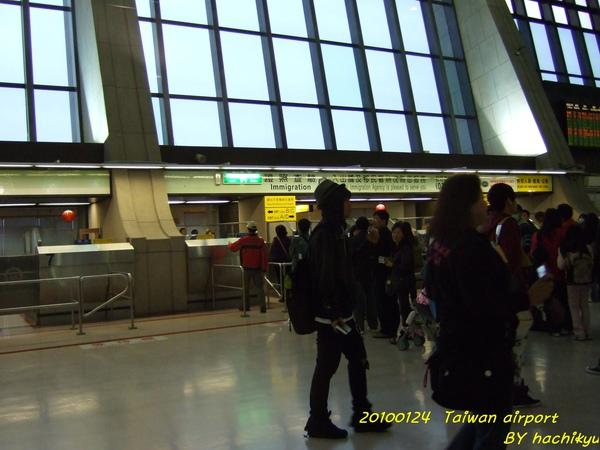 KIRA100124 送機 (8).jpg