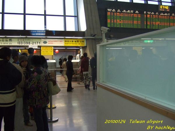 KIRA100124 送機 (15).jpg