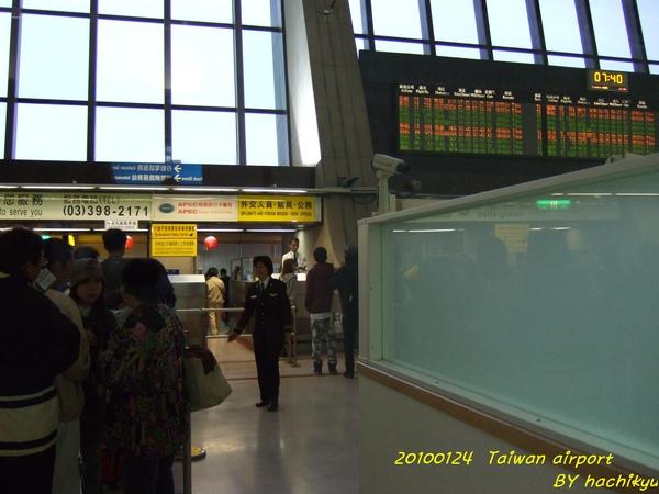 KIRA100124 送機 (16).jpg
