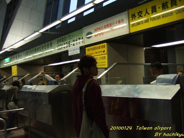 KIRA100124 送機 (19).jpg