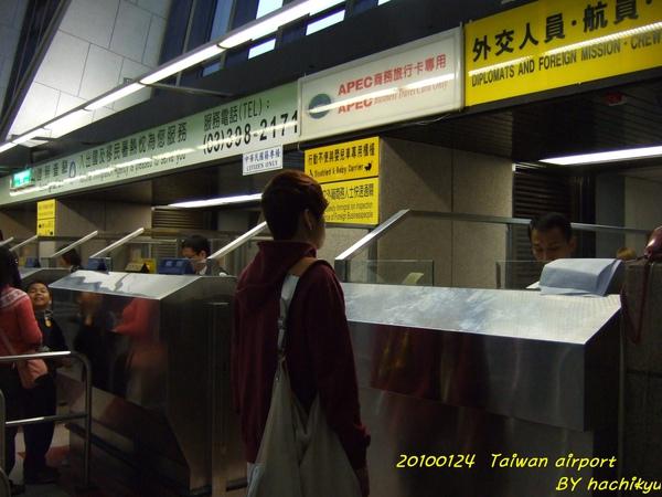 KIRA100124 送機 (21).jpg