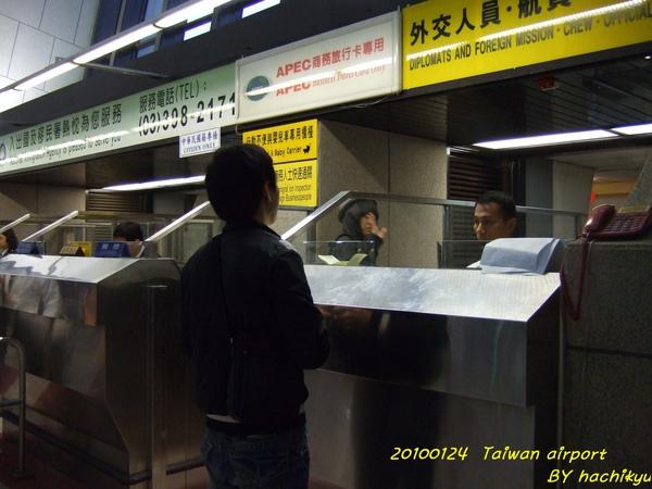 KIRA100124 送機 (27).jpg