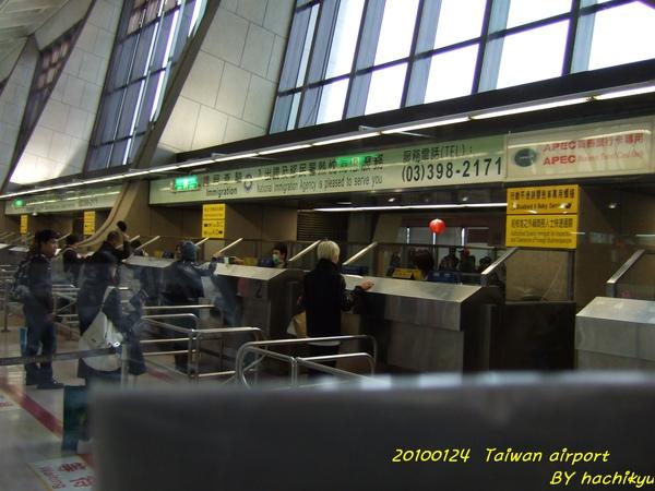 KIRA100124 送機 (46).jpg