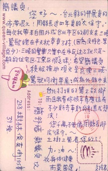 2009-04-01 (2) 0001.jpg