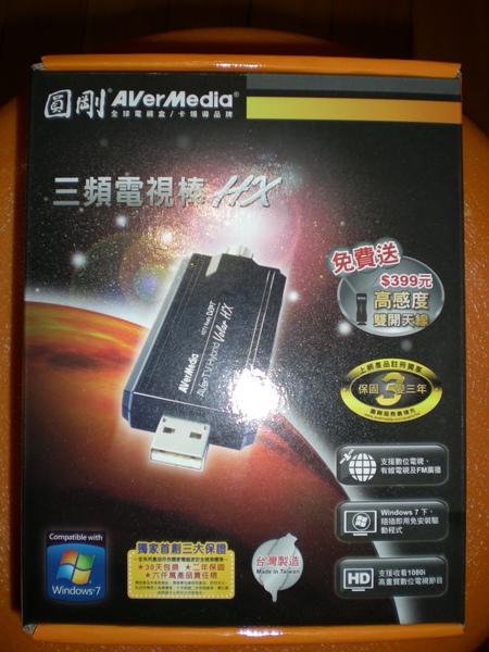 DSCN9055.jpg