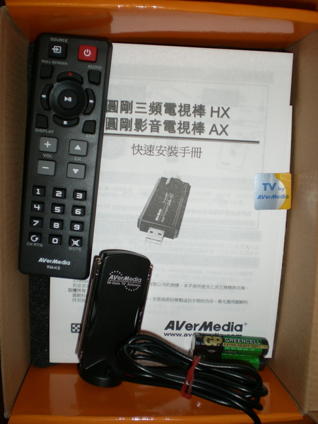 DSCN9066.jpg