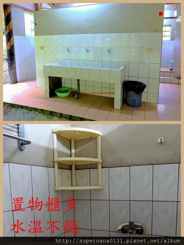 谷燕廁所.jpg