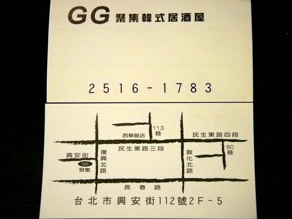 P2276402-001.JPG