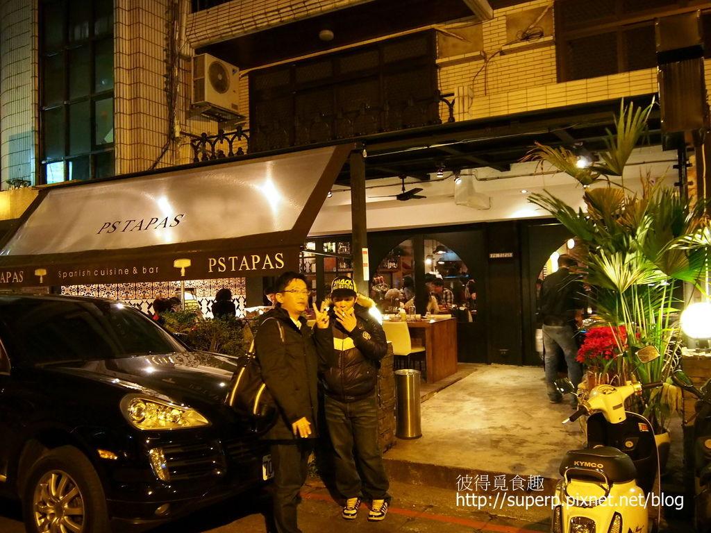 [餐廳食記]台北的P.S Tapas:東區的西班牙式小酒館 @ 彼得覓食趣 :: 痞客邦