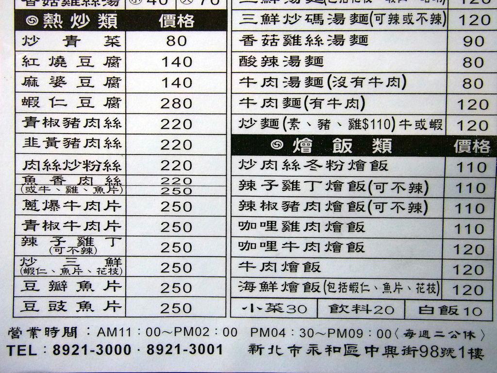 PC285914.JPG