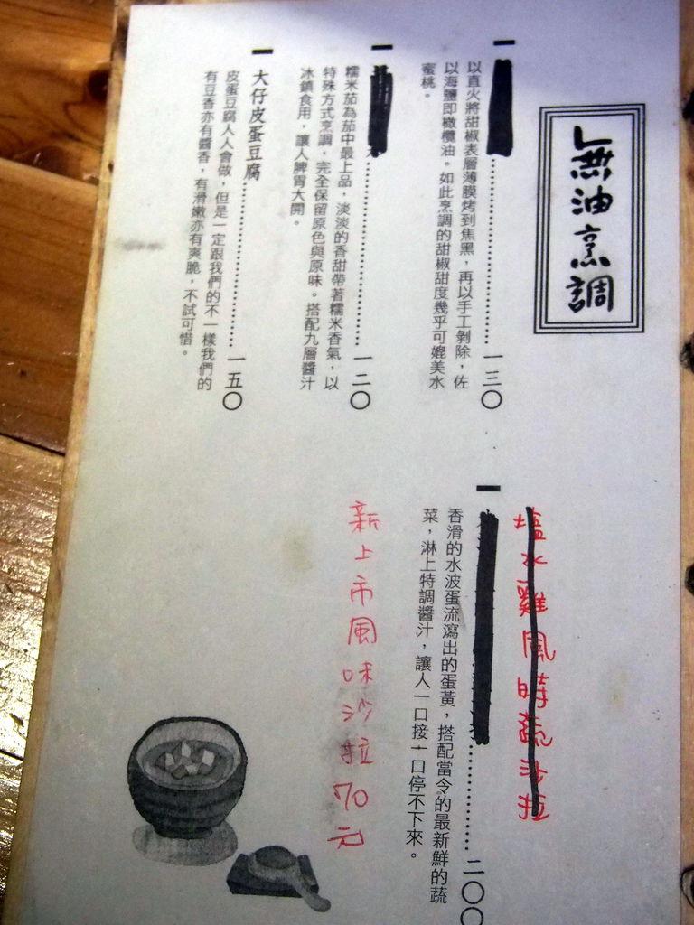 P6277534.JPG