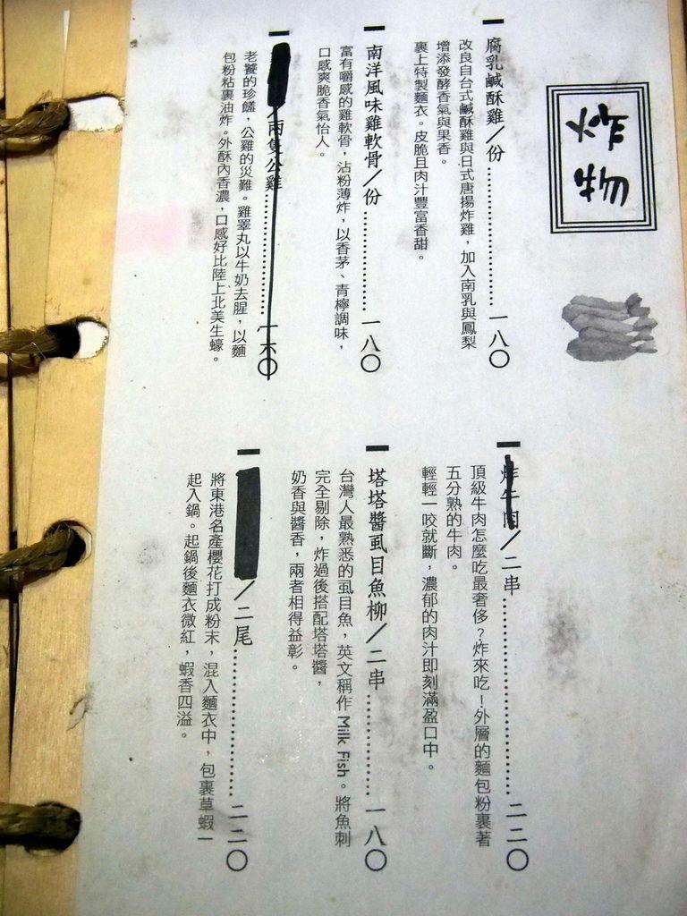 P6277535.JPG