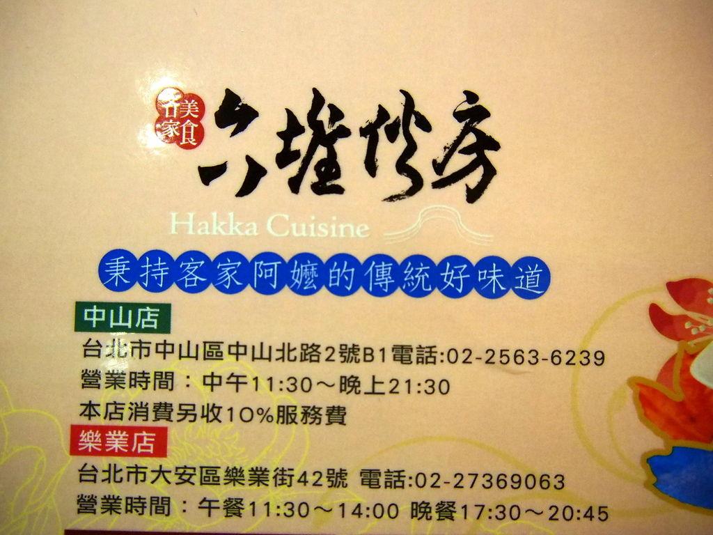 PA239194.JPG