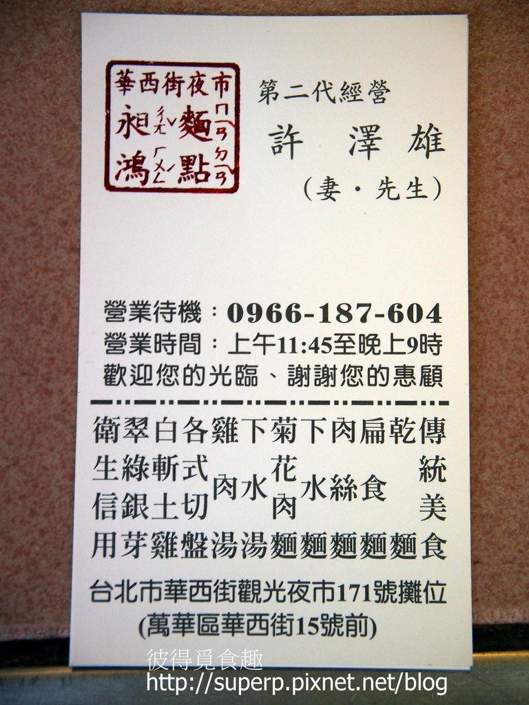 PB089388.JPG