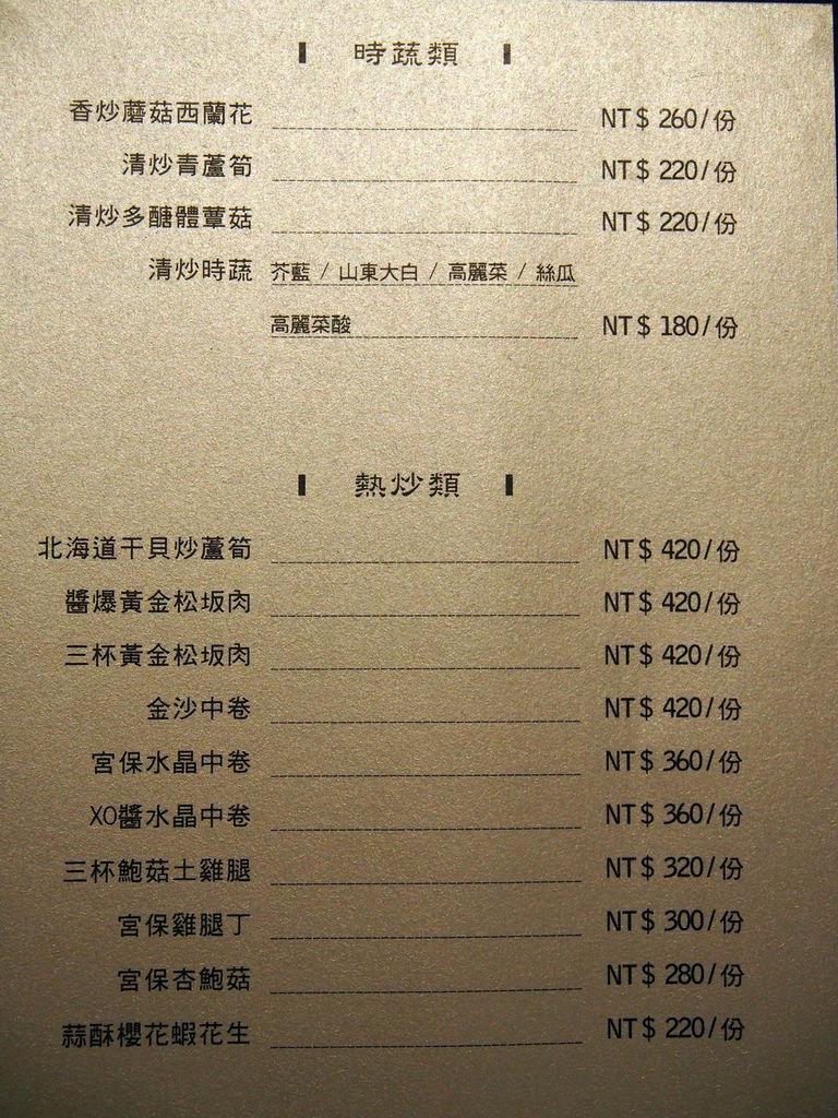 PB309577.JPG