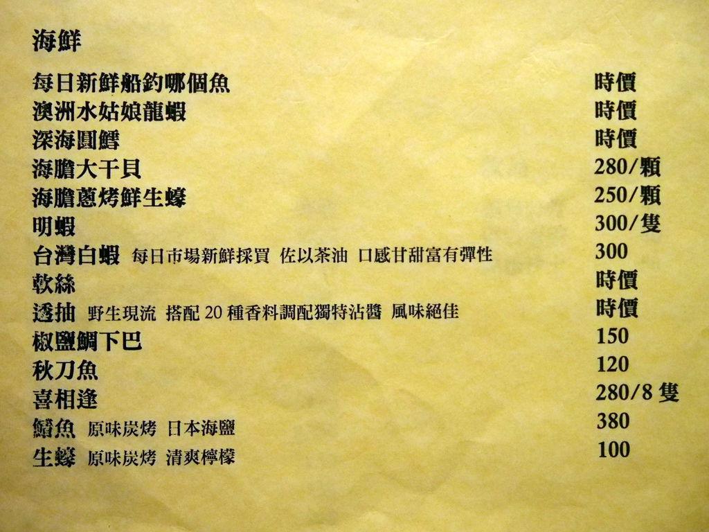P3210450.JPG