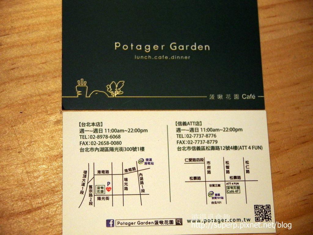 P3260530.JPG