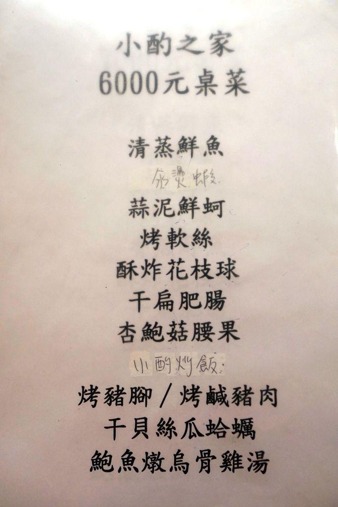 DSC04824.JPG