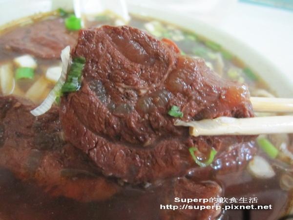 牛肉近拍.jpg
