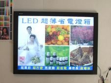 LED 燈箱.jpg