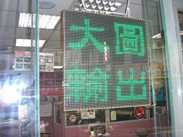 LED廣告燈箱-大圖輸出.JPG