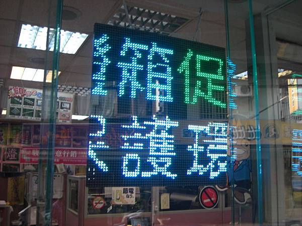 LED廣告燈箱-環保.JPG