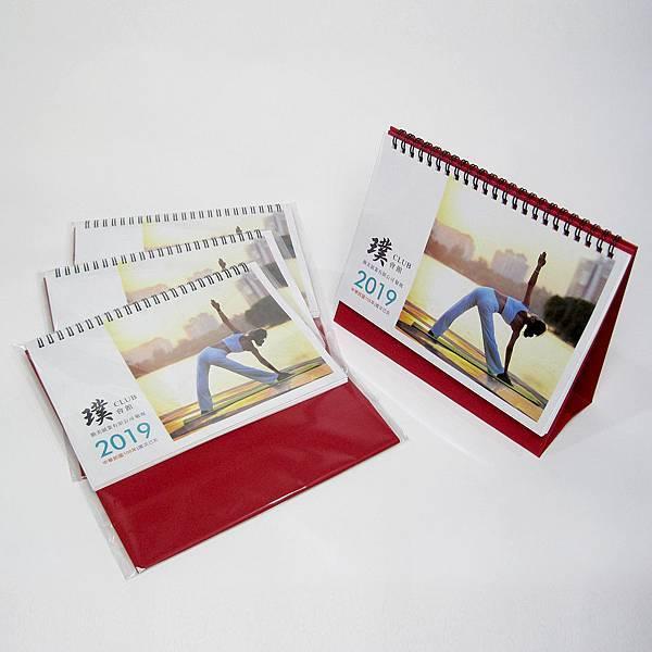 駿燁 客製化桌曆 好質感 CP值高推薦好禮 一本也可以印喔.jpg