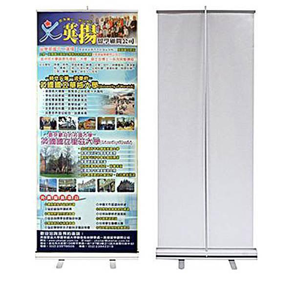駿燁大圖輸出 易拉展 易拉寶 PP相紙 必備大型海報展示、拆裝迅速、收納體積小 (2).jpg