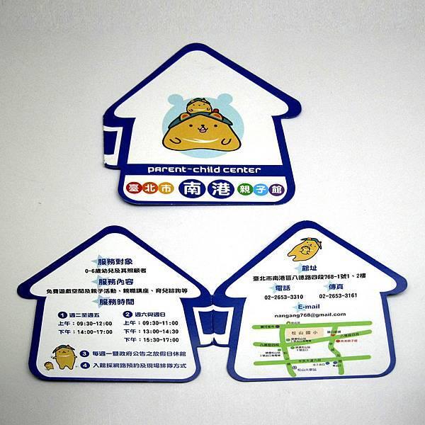 駿燁彩色印刷 酷卡 名片 邀請卡 店卡 造型 0928-514321.jpg