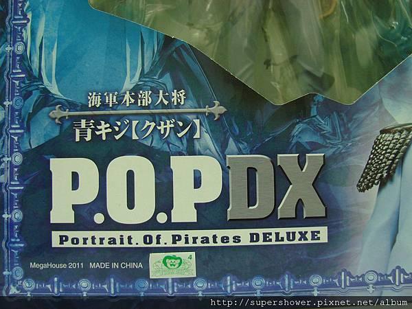 POPDX 代理版