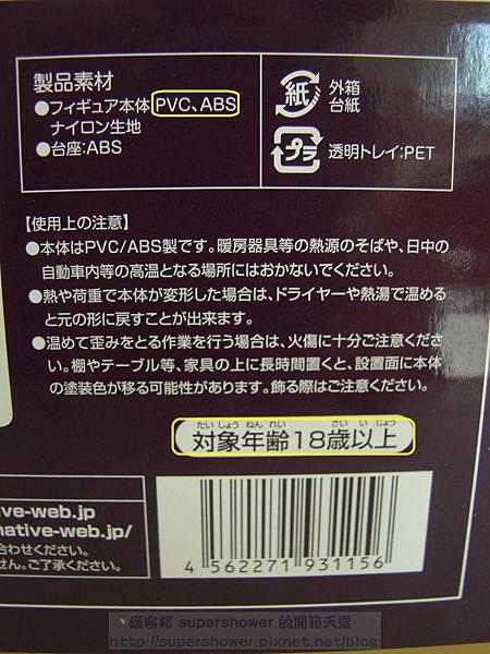 DSC00802 (複製).JPG