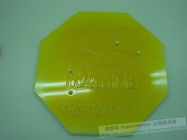 DSC01396 (複製).JPG