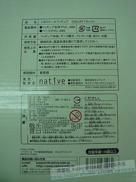 DSC01096 (複製).JPG