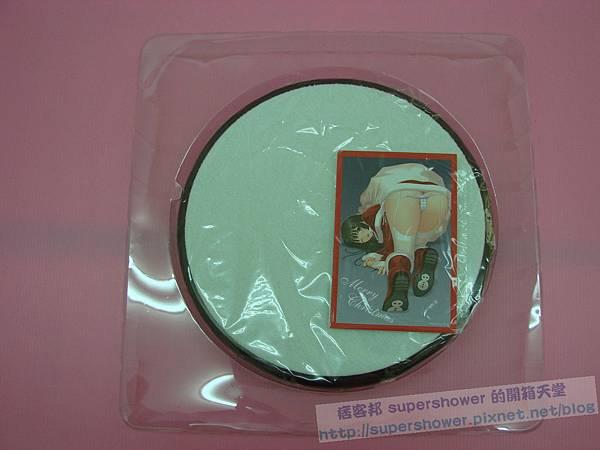 DSC01109 (複製).JPG