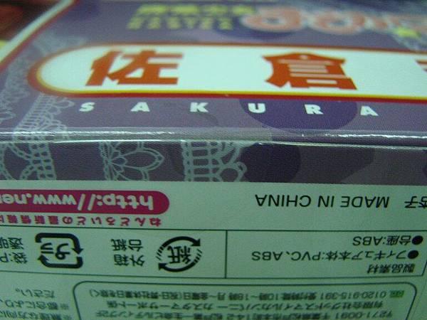 DSC06472 (複製)