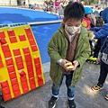 板橋紅包_200202_0007.jpg
