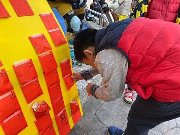板橋紅包_200202_0015.jpg