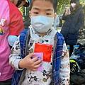 板橋紅包_200202_0023.jpg