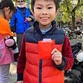 板橋紅包_200202_0034.jpg