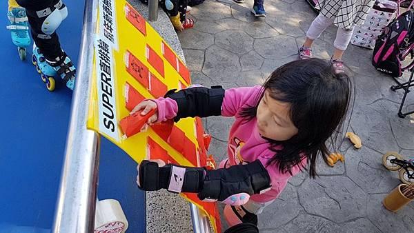 板橋紅包_200202_0060.jpg