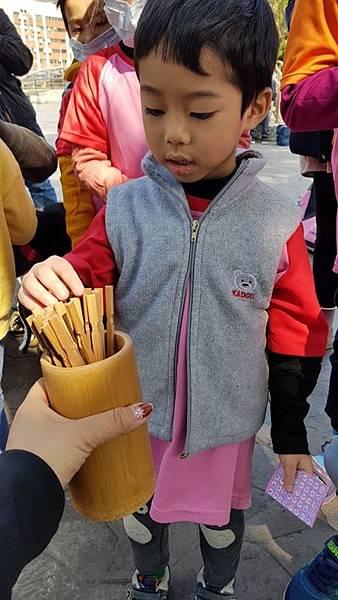 板橋紅包_200202_0072.jpg