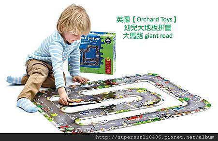 Orchardtoys_road