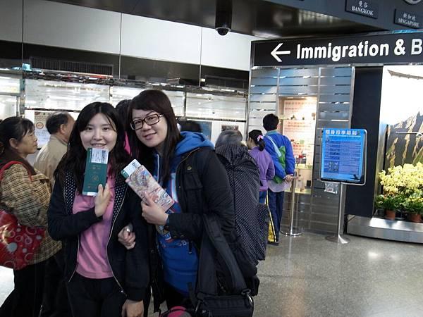 再見了~台灣