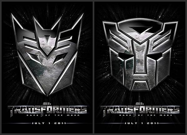transformers 3 insignias.jpg
