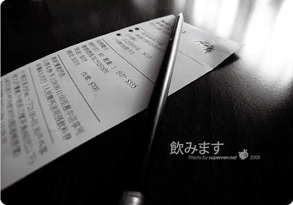 水舞饌_2.jpg