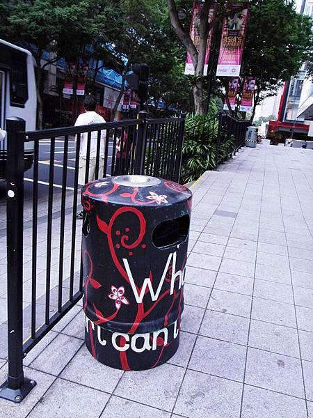 塗鴨的垃圾筒