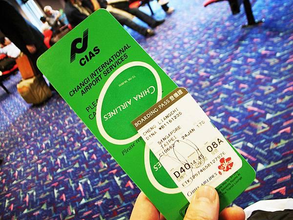 登機證(回程)