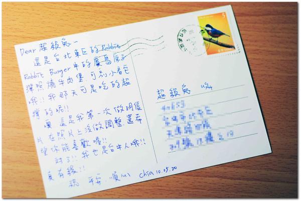 明信片_反s.jpg