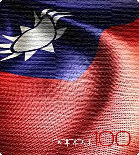 happy100.jpg